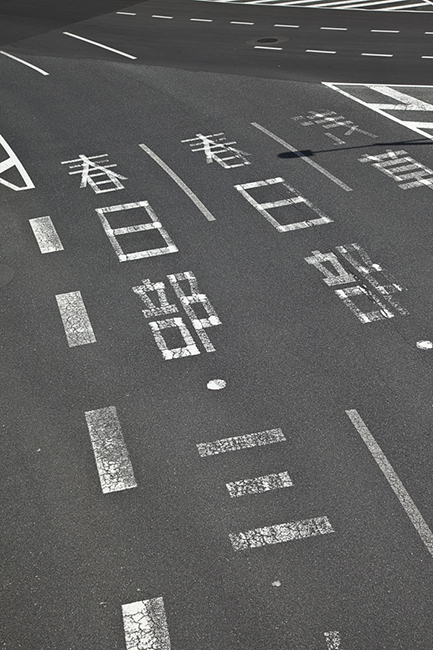 Tokioto_foto-25
