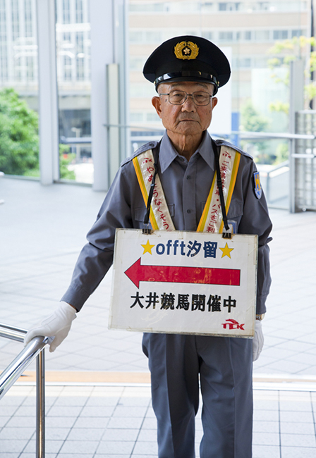 Tokioto_foto-6