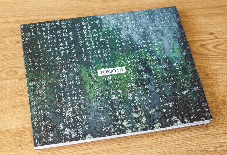 Tokioto_libro-portada